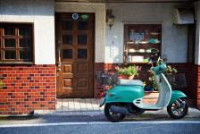 Red Bilby Street Scene Japan